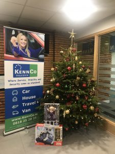 KennCo Christmas Tree